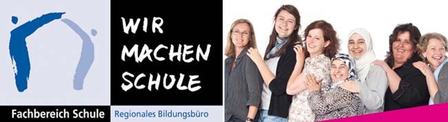 """16. Regionales Bildungsforum """"Eltern und pädagogische Fachkräfte gemeinsam für gute Bildung"""""""