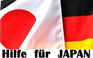 Logo Hilfe für Japan