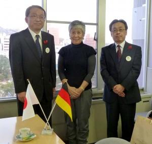 "Aktion ""Hilfe für Japan"""