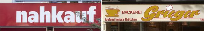 Weniger Einkaufsmöglichkeiten in der Nordstadt: Nahkauf und Bäckerei Böhmer in der Schützenstraße schließen