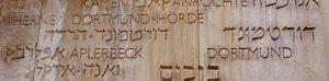 Im Tal der Gemeinden in Yad Vashem gibt es Verweise auf Dortmund, Hörde und Aplerbeck. Foto: Alex Völkel