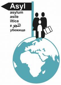 Asyl Logo