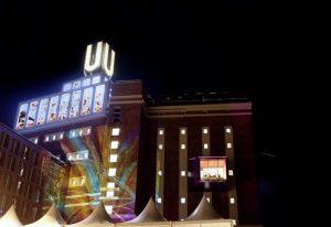Ostansicht des Dortmunder U bei Nacht Foto: Mark Ansorg Gestaltung: labor b Designbüro