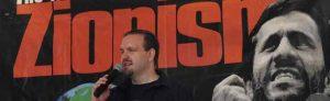 Sascha Krolzig, Co-Bundesvorsitzender der Partei Die Rechte.