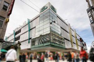 Auch der Galeria Kaufhof und das Karstadt-Sport-Haus wurden heute bestreikt.
