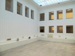 Dortmund Bauen, Baukunstarchiv NRW, Innenhof