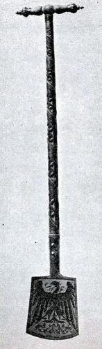 Spezialanfertigung für den offiziellen Ersten Spatenstich (Der Hafen von Dortmund. Festschrift. Dortmund, 1899)