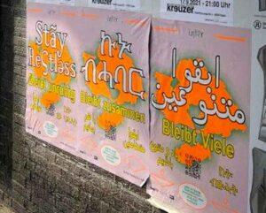Teil des Projekts ist eine regionale Plakat-Aktion in 13 Städten des Ruhrgebiets, die seit dem 14. September mit vielsprachigen, poetischen Statements zu Fragen des guten Lebens in Pangaea Ultima in die Rhetorik des aktuellen Wahlkampfs einmischt.